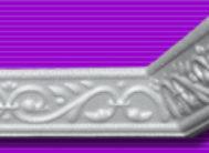 Угол внутренний 293 (уп. 4 шт.)