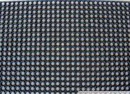 Коврик резин.грязесборный арт.RH дырка (100х150) 16мм