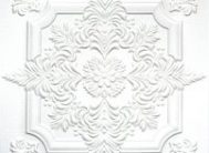 Плитка потол.лам/бел Солид С-2056/34 (упак.136 шт.)