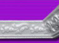 Угол внутренний 289(уп. 4 шт.)
