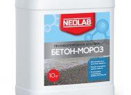 БЕТОН-МОРОЗ модифицирующая добавка 10 кг (уп.2 шт.) NEOLAB