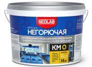Краска КМ0 НЕГОРЮЧАЯ акриловая супербелая 25 кг (уп.1 шт.)