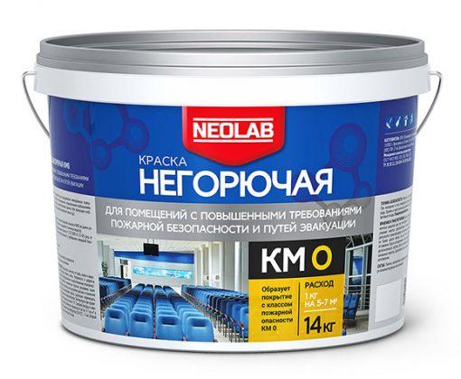 Краска КМ0 НЕГОРЮЧАЯ акриловая супербелая 14 кг (уп.1 шт.)