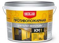 Краска КМ1 ПРОТИВОПОЖАРНАЯ акриловая супербелая 25 кг (уп.1 шт.) NEOLAB