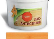 ЛАК-АНТИСЕПТИК деревозащитный состав цвет: лиственница 2,5 л (уп.4 шт.)