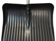 Лопата для снега плас. 400*490 с метал.планкой с алюм.чер №1