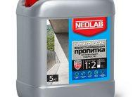 СИЛИКОНОВАЯ ВОДООТТАЛКИВАЮЩАЯ ПРОПИТКА концентрат 1:2 (1 кг) (уп.9 шт.) NEOLAB