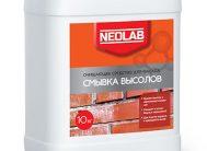 СМЫВКА ВЫСОЛОВ очищающее средство для фасадов 10 кг (уп.2 шт.) NEOLAB