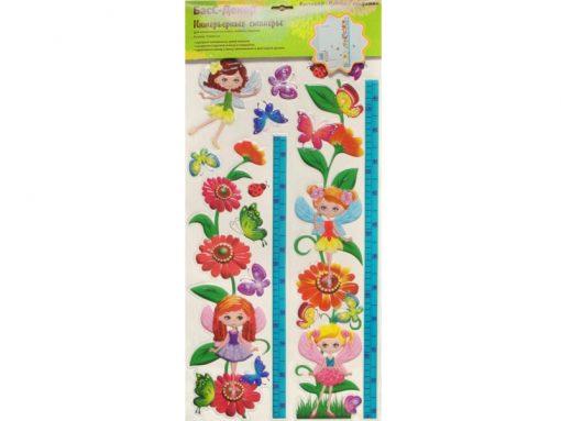 Стикер 3211 Цветок с эльфами. Ростометр