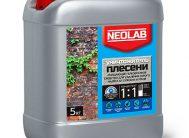 УНИЧТОЖИТЕЛЬ ПЛЕСЕНИ концентрат 1:1 (5 кг) (уп.4 шт.) NEOLAB