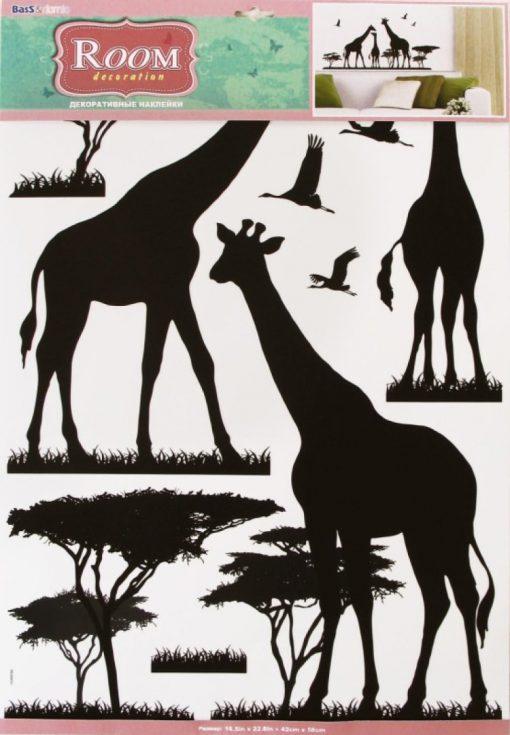 Стикер 9503 Жирафы