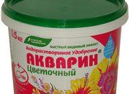 Акварин 500г Цветочный (12 шт.)