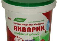 Акварин 1кг Плодово-ягодный  (12 шт.)