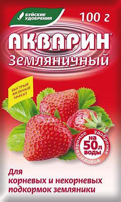 Акварин 100г Земляничный (20 шт.)