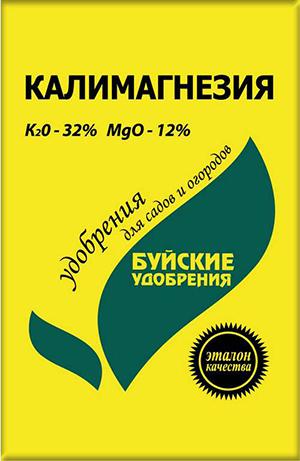 Калимагнезия 900г (30 шт.)