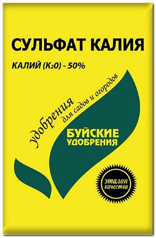 Сульфат калия 900г (30 шт.)