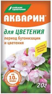 Акварин 20г для Цветения (60 шт.)