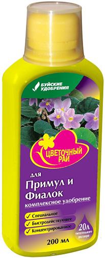 ЖКУ 200мл для Примул и Фиалок (12 шт.)
