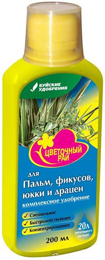 ЖКУ 200мл для Пальм, Фикусов, Юкки и Драцены (12 шт.)