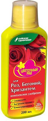 ЖКУ 200мл для Роз, Бегоний и Хризантем (12 шт.)