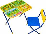 """Комплект КП2/8 """"Познайка""""(стол+стул мягк.моющ)дет.скл.Математика в косм.син. Ника"""
