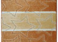 Набор ковриков Залел (2предмет) 60*100/50*60см теракот./беж.