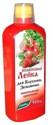 ЖКУ 500мл Волшебная лейка для клубники и земляники (12 шт.)