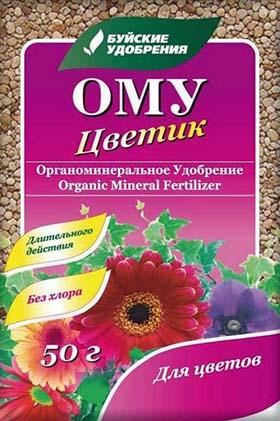 """ОМУ """"Цветик"""" 50г  (20 шт.)"""