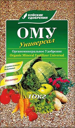 "ОМУ ""Универсальное"" 10кг. (3 шт.)"