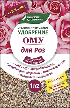 """ОМУ """"Для Роз"""" 1кг. (30 шт.)"""