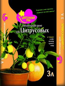 """""""Цветочный рай"""" для Цитрусовых 3л.(6 пакетов)"""