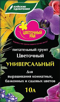 """""""Цветочный рай"""" универсальный 10л.(4 пакета)"""