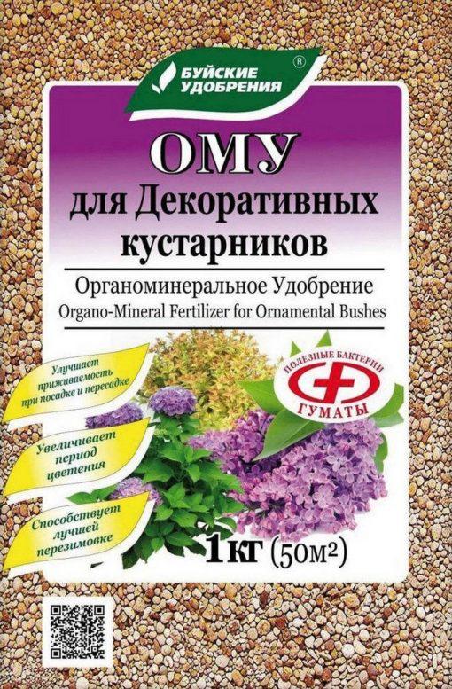 "ОМУ ""Для Декоративных кустарников"" 1кг. ( шт.)"