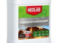 Антисептик ГЛУБОКОПРОНИКАЮЩИЙ ХМФ-БФ 10 кг (уп. шт.) NEOLAB
