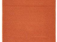 Набор ковриков L Cadesi (1предмет) 60*100см кор/беж